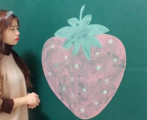 草莓简笔画图片 红色草莓简笔画画法视频教程