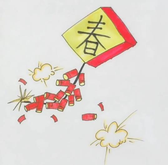 春节鞭炮简笔画图片 红色鞭炮画法视频教程